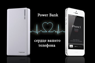 Power Bank 2USB фонарик 20000 mAh