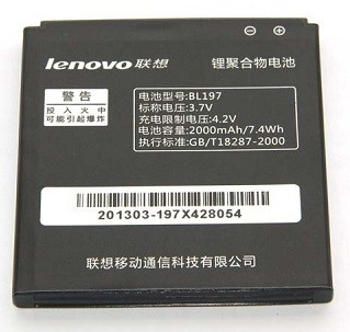 Аккумулятор Lenovo S899T S720 A800 A798T A820 (BL-197)