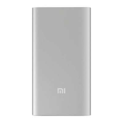 Xiaomi Power Bank 2i (2USB) 10000mAh Silver